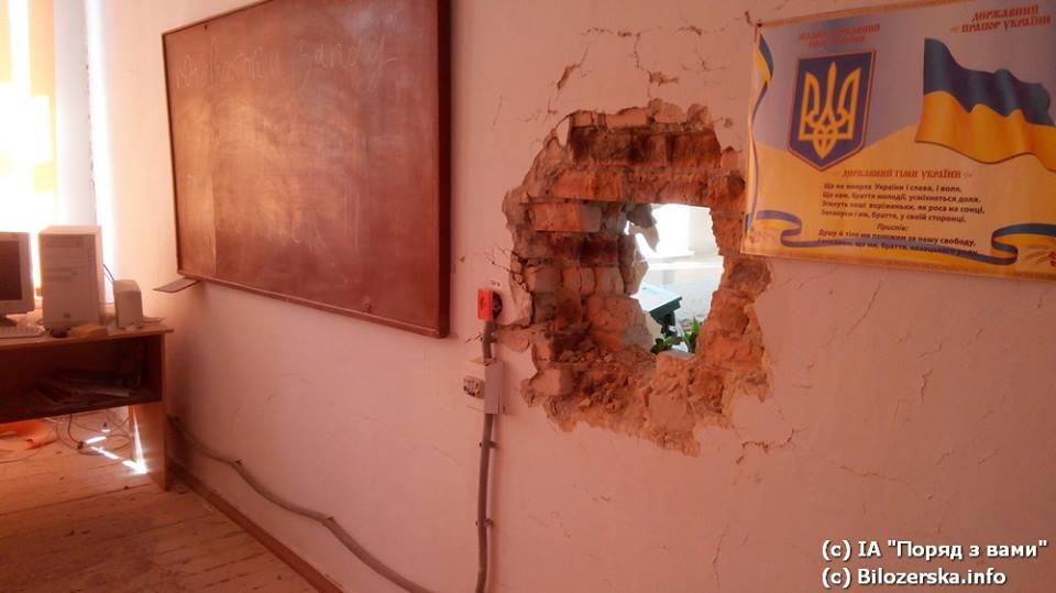 Как выглядит разрушенная школа в Степановке