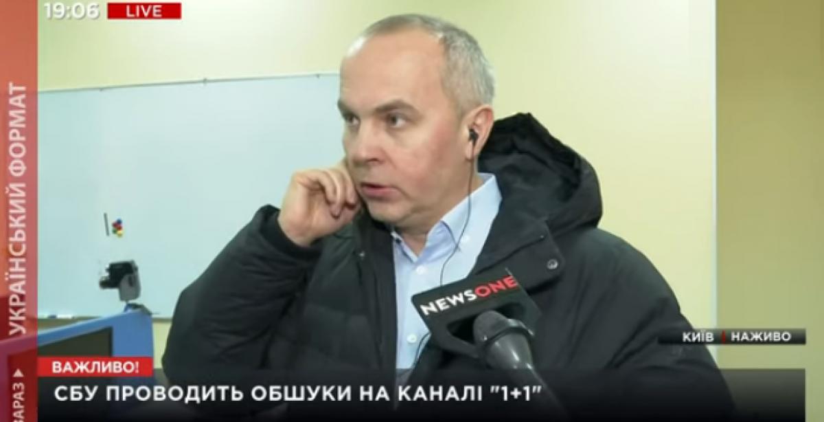 """Шуфрич срочно приехал на """"1+1"""" из-за обыска СБУ и сказал, что произойдет уже завтра в 14:30"""
