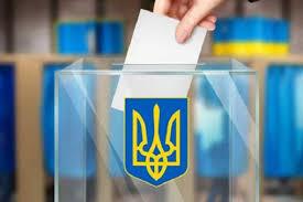 новости украины, слуги народа, выборы в украине, владимир зеленский