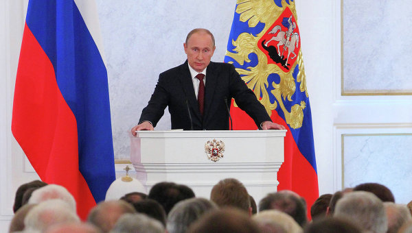 Послание Президента Федеральному Собранию • Президент России