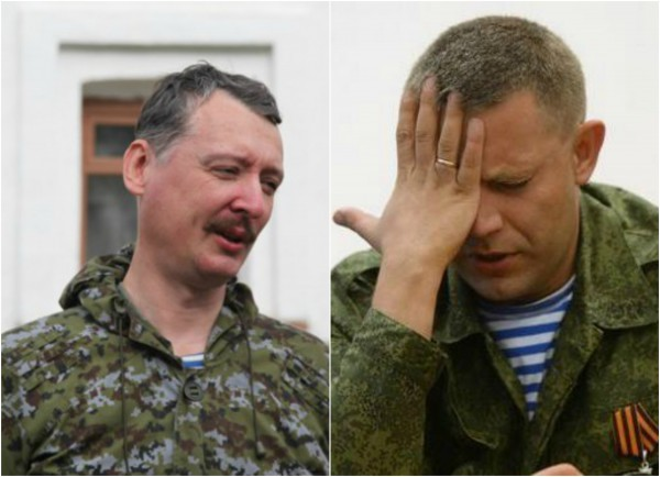 """""""И не друг, и не враг..."""" - Захарченко впервые прокомментировал свои отношения с Гиркиным"""