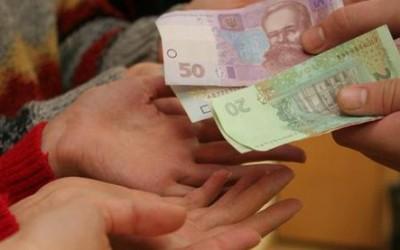 В Донецке профинансированы пенсии за июль, а соцвыплаты только в 7 из 9 районов