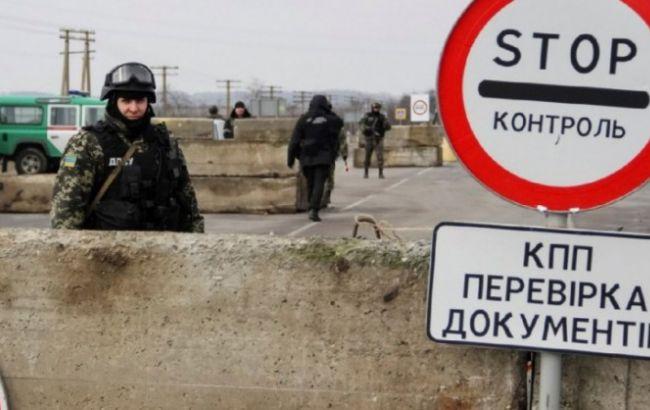 В праздничные и поминальные дни КПВВ Донецкой области будут работать в усиленном режиме