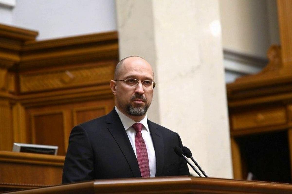 Денис Шмыгаль - новый премьер-министр Украины: детали голосования