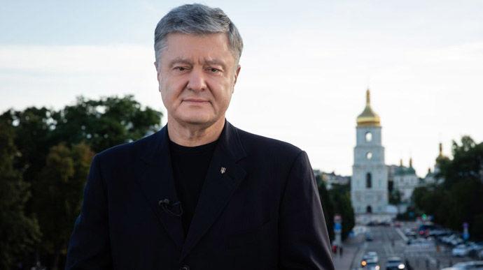 """Петр Порошенко украинкам: """"Горжусь вами! Вы делаете Украину лучше"""""""