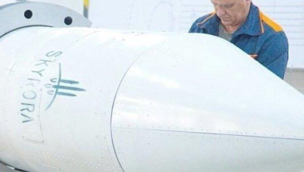 Украинские разработчики создали для Британии суборбитальную ракету: стали известны подробности