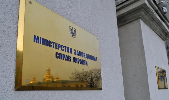 Общение без посредников - это основная причина, почему украинские дипломаты не разрывают отношения с Россией, – МИД Украины