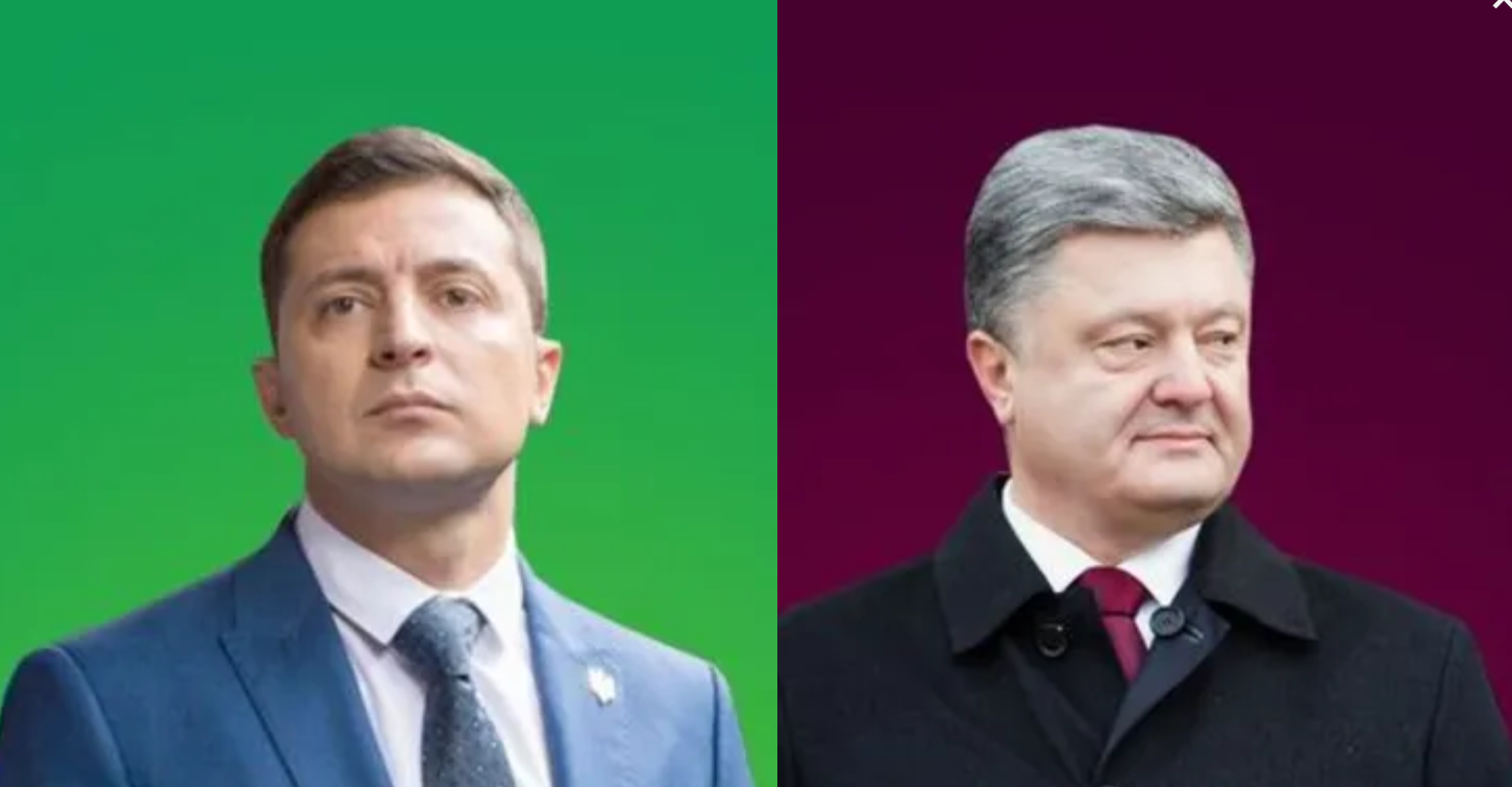 Порошенко, Украина, общество, политика, экономика, Щербина зеленский