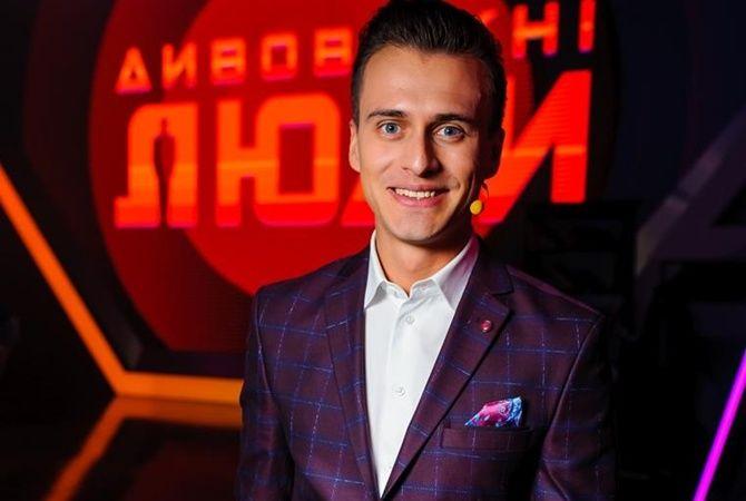 """Шоумен и ведущий """"Евровидения"""" Александр Скичко станет губернатором Черкасской области"""