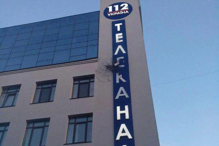 112 украина, гай, обстрел, гранатомет, киев, полиция, провокация, медведчук