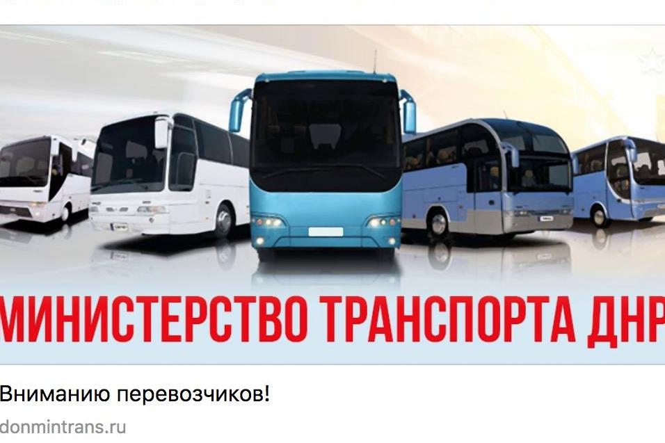 """Объявление в """"ДНР"""" """"взорвало"""" Интернет, сепаратисты впали в ступор: """"А Путин говорил другое"""""""