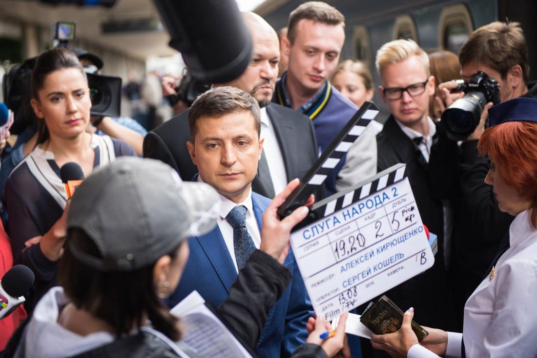 Квартал 95, Слуга народа, сериал, Владимир Зеленский, новости, Россия, Украина
