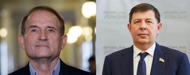Официально: Медведчук и Козак подозреваются в государственной измене – Офис Генпрокурора