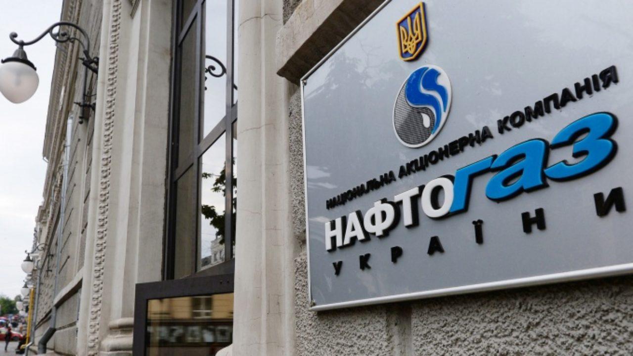 Украина, Россия, Нафтогаз, Суд, Гаага.