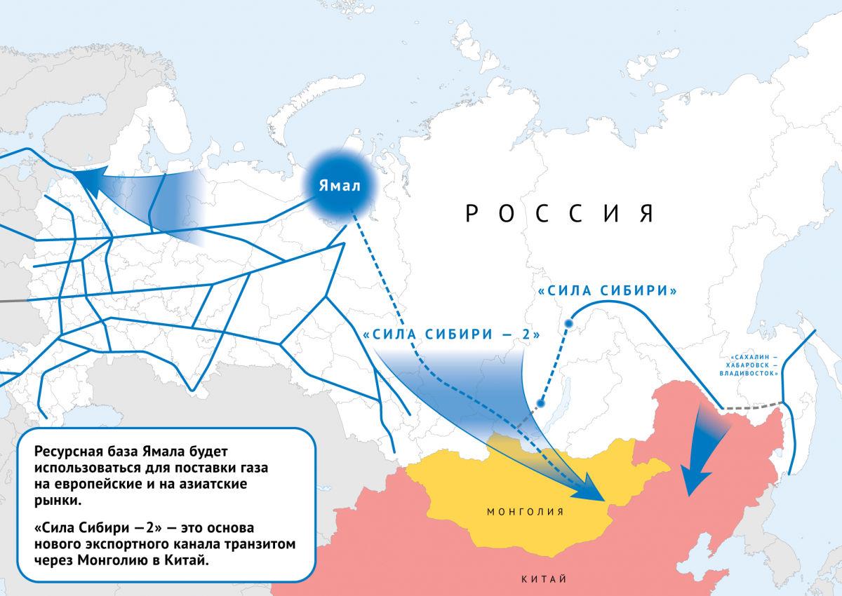 """Мощное землетрясение в Монголии испортило планы России: газопровод """"Сила Сибири 2"""" в Китай может быть разрушен"""