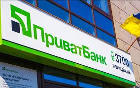 приватбанк, сбой, происшествия, карта, банкоматы, терминалы, банк, украина