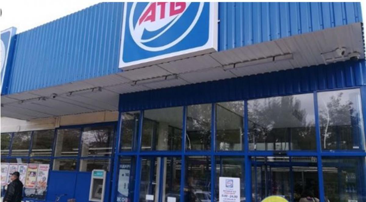 """Сеть """"АТБ"""" предупредила украинцев в связи с карантином: появились новые ограничения"""