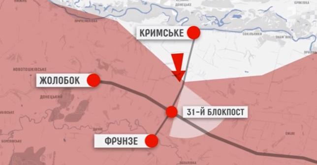 Важная новость из Донбасса: силы АТО взяли под свой огневой контроль стратегическую дорогу, ведущую к оккупированному Луганску и поселку Желобок