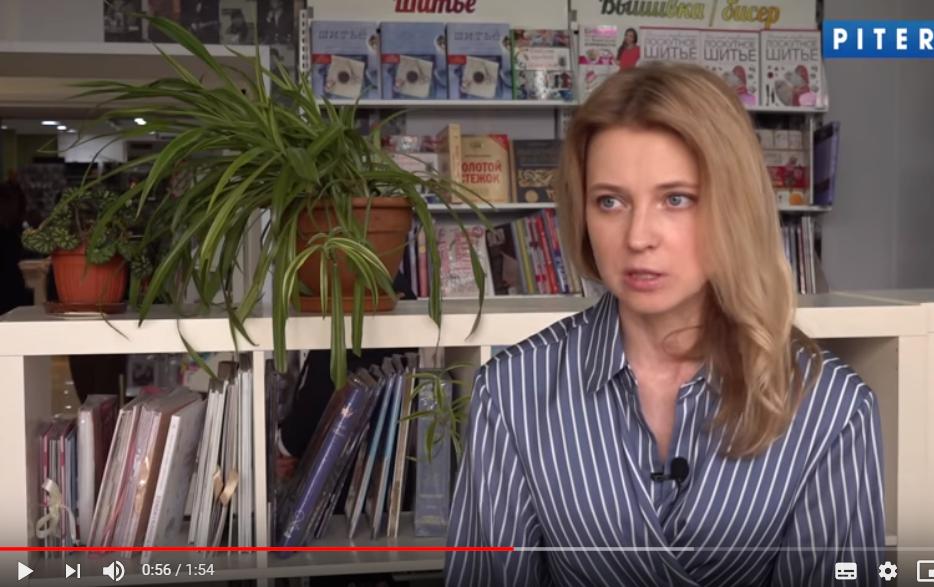 Поклонская Украина, политика, выборы, зеленский, видео