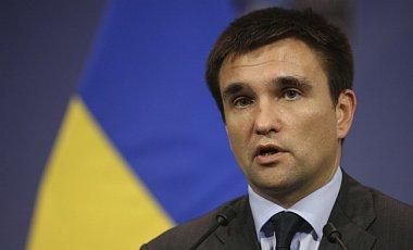 Климкин: Россия ведет гибридную войну против ЕС — это проявляется в поддержке левых и правых партий