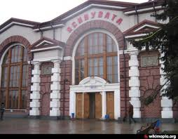 ДонЖД: отправление пассажирских поездов будет осуществляться со станции Ясиноватая