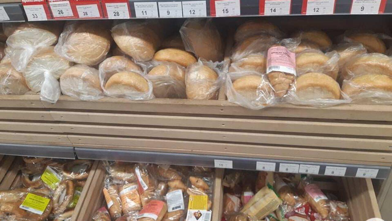 """""""Рост цен неизбежен"""", - эксперты пояснили, насколько подорожает хлеб в Украине из-за карантина и кризиса"""