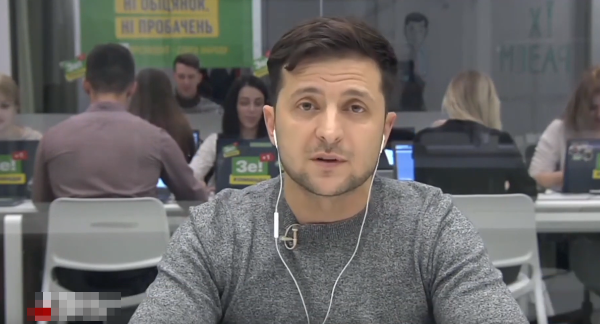 """Зеленский рассказал, как победит коррупцию в оборонке путем """"стукачества"""": видео"""
