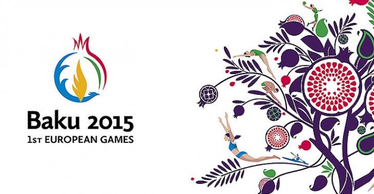 Церемония закрытия первых Европейских игр в Баку-2015. Прямая видео-трансляция