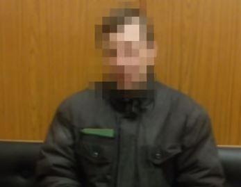 """Российский шпион, """"сливавший"""" ФСБ расположение украинских пограничников, пойман СБУ под Черниговом"""