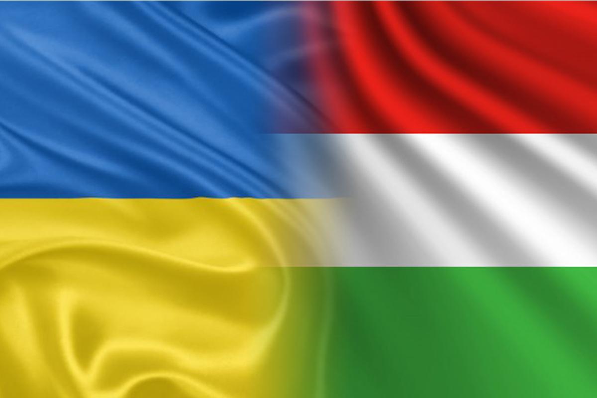 Конфликт Украины и Венгрии на Закарпатье: за дело взялась прокуратура