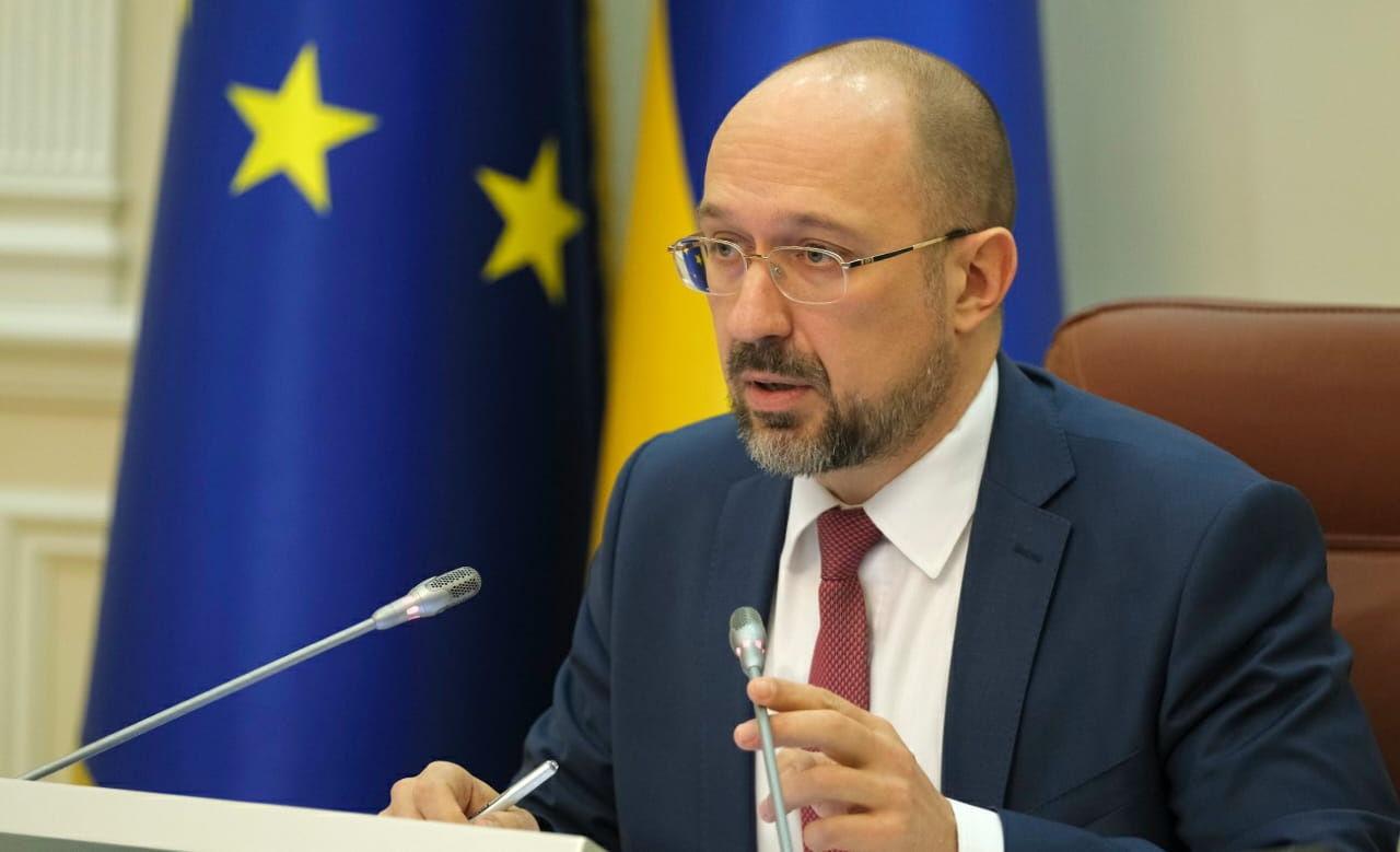 Почему Украина до сих пор не в ЕС: Шмыгаль озвучил основные причины