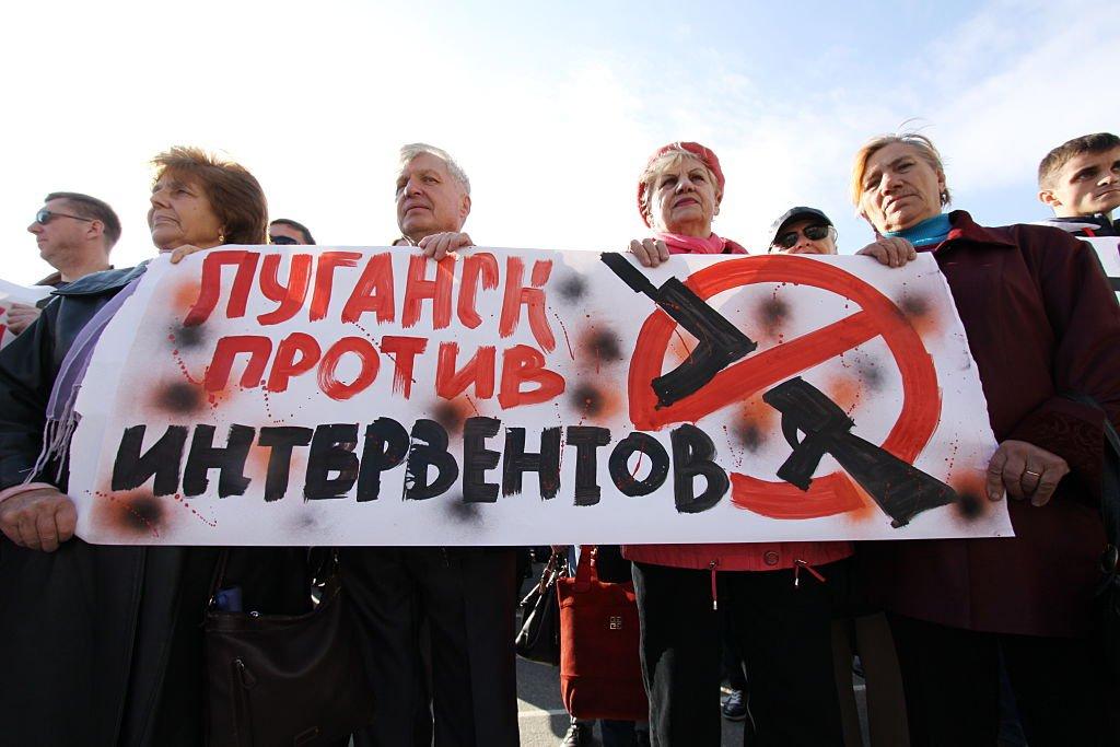 Ситуация в Донецке и Луганске: новости, курс валют, цены на продукты, хроника событий 13.07.2017