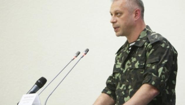 Из-за вероломных обстрелов боевиков ранен один украинский боец, погибших нет - Лысенко