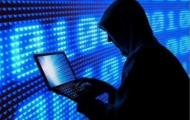 """""""С годовщиной, мр**ь"""": на взломанном сайте Министерства образования Украины хакеры выложили откровенные фото девушки - кадры"""