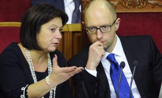 порошенко, яценюк, гонтарева, нбу