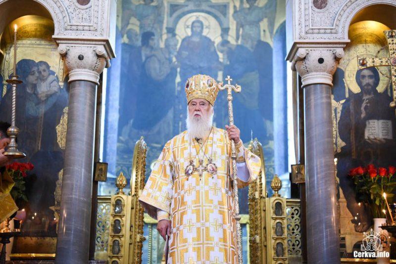 Филарет, ПЦУ, церковь, киевский патриарх, Порошенко, Украина, Коломойский, Зеленский