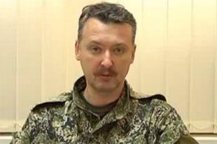 Стрелков: Донецк под угрозой окружения