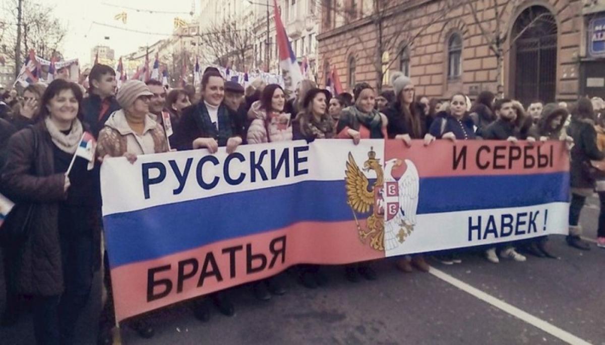 Сербия, Крым, Украина, визит, протест, дипломаты