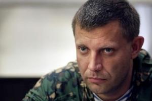 Захарченко поменял свое мнение насчет диверсантов, обстрел остановки велся из Авдеевки