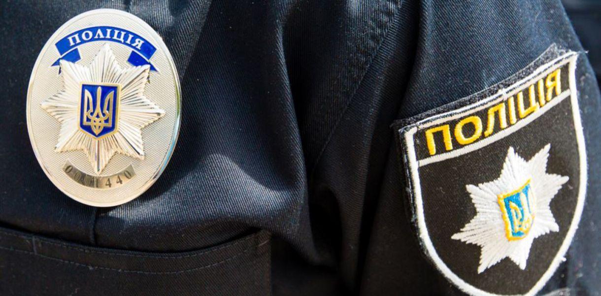 """Национальная полиция расследует деятельность сайта """"Миротворец"""""""