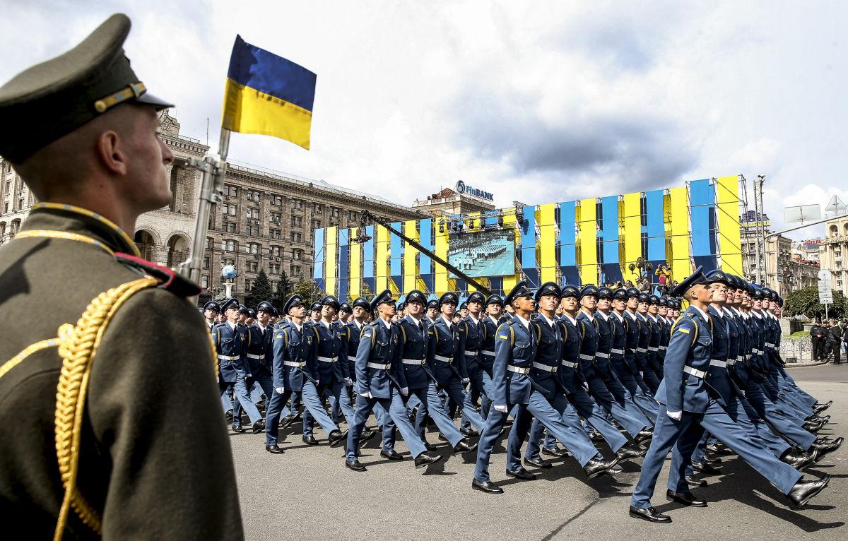 """""""Администрация города Донецка"""" опубликовала поздравление с Днем Независимости Украины"""