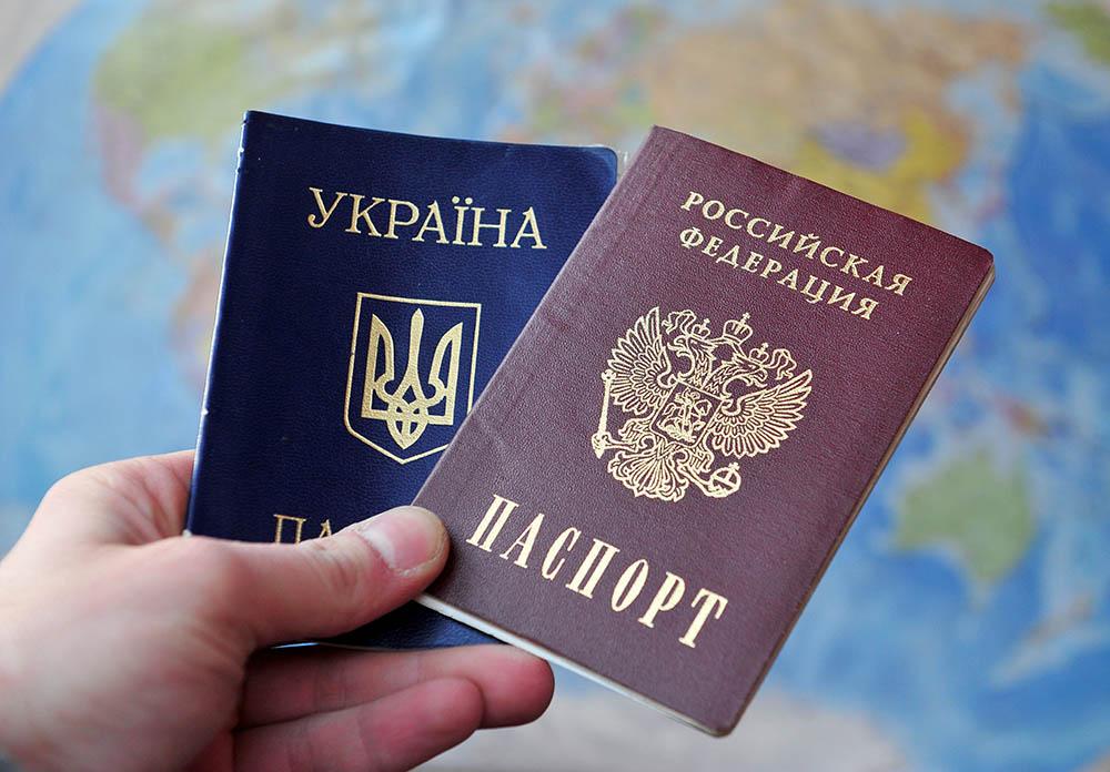 новости, Украина, Крым, Россия, попытка отобрать паспорт Украины, лишение украинского гражданства, двойное, второе гражданство, паспорт РФ, документы