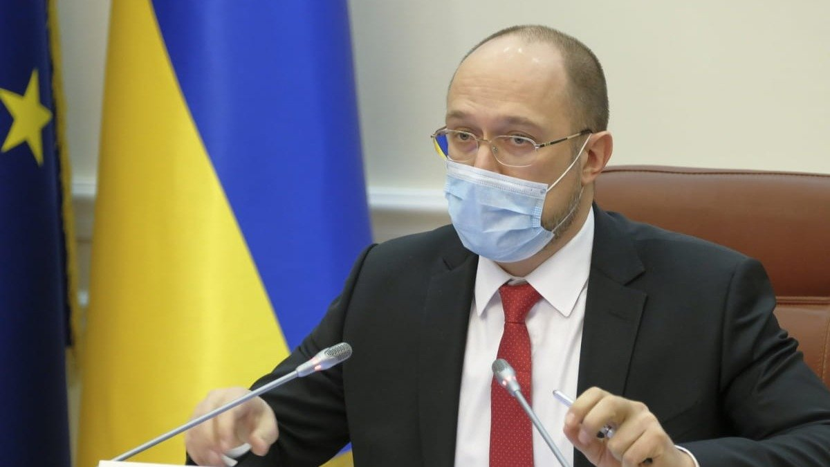 Локдаун в Украине в декабре и на Новый год: Шмыгаль сделал заявление