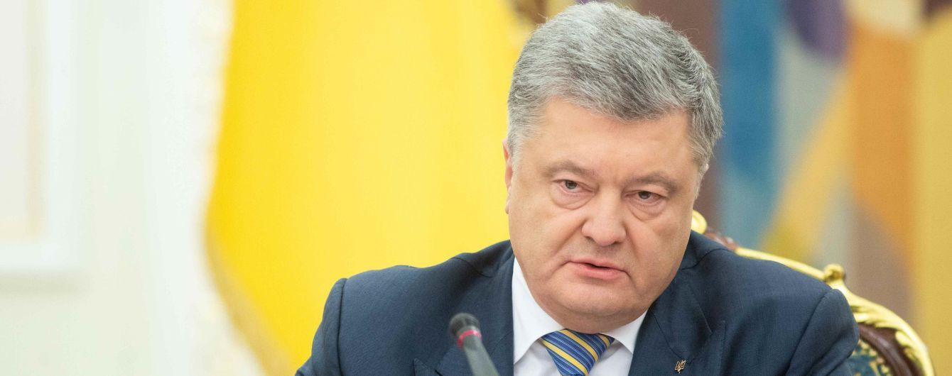 Порошенко сообщил об очередном наглом вранье Кремля о событиях в Керченском проливе