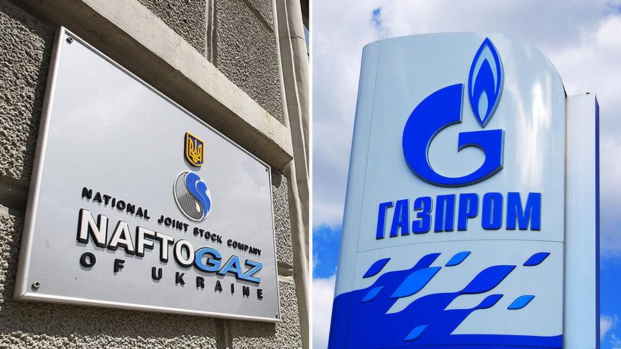 """""""Газпром"""" временно приостановил решение Стокгольмского арбитража в пользу Украины, но выиграет мало"""