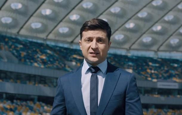 Самодовольный Зеленский не готов к дебатам и пытается устроить шоу – иноСМИ