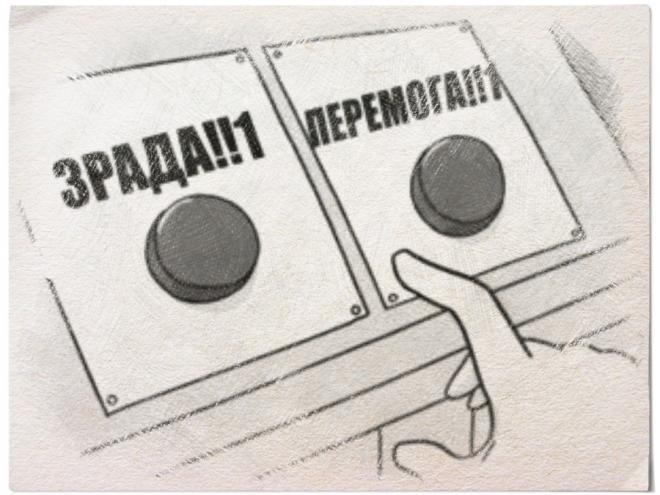 """""""Друзья! Поменьше """"зрады""""!"""" - Ирина Геращенко назвала и ответила на """"зрадофильские"""" теги недели"""