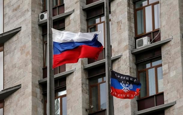 В ДНР со скандалом избрали главу парламента