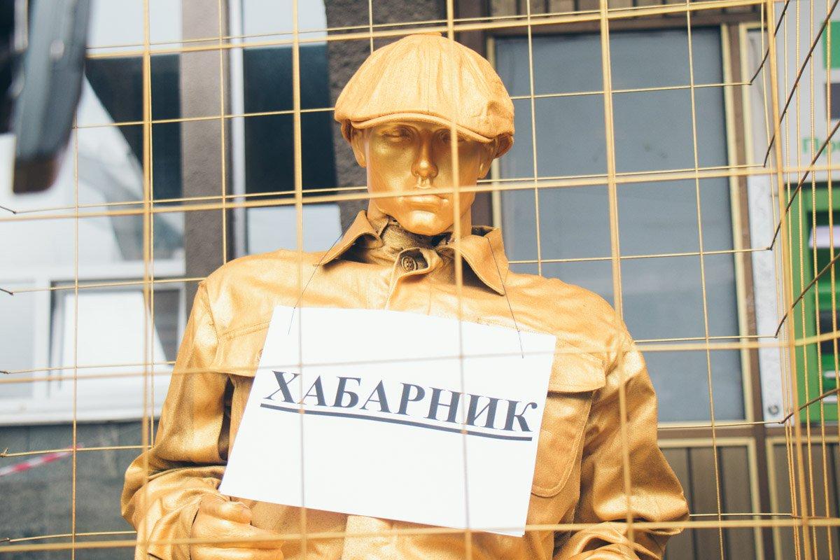 Украина, Киев, Памятник, Коррупция, Активисты, Крейденко.