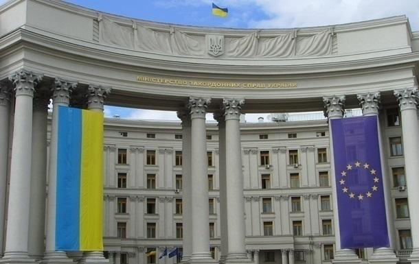 """МИД Украины вызвал итальянского посла после скандальном заявлении о """"законности аннексии Крыма Россией"""""""